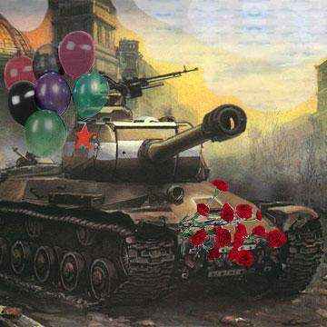 9 мая - Великий День Победы. Танк. Цветы. Воздушные шары. Освобожденные народы Европы встречали советские войска цветами. Не видно картинку? Кликайте здесь!