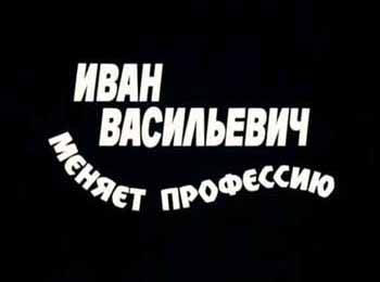 https://kocby.ru/iv/iv005-title.jpg