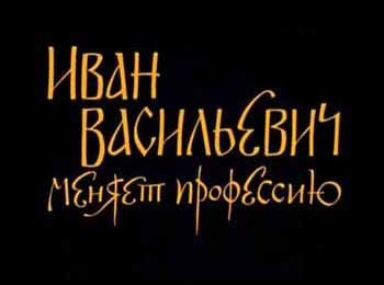 https://kocby.ru/iv/iv006-title.jpg