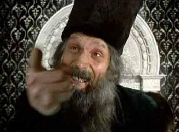 http://kocby.ru/iv/iv543-bishop.jpg