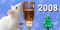 Новый Год 2008! Крыса Лариса.
