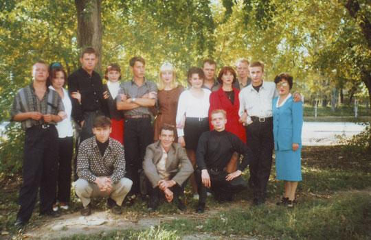 Участники Клуба Одиноких Сердец :: XX эпоха КОС