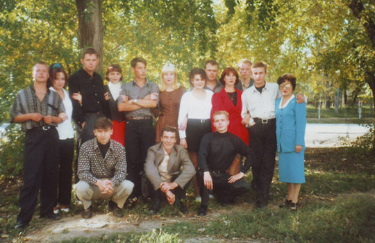 Участники Клуба Одиноких Сердец :: XX век КОС