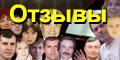 Отзывы пользователей на курсы Евгения Попова.