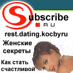 Рассылки компании Subscribe.Ru. Женские секреты. Как стать счастливой.