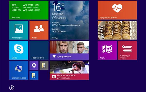 """Windows 8.1. Результат клика ЛЕВОЙ кнопкой мыши по кнопке """"Пуск""""."""