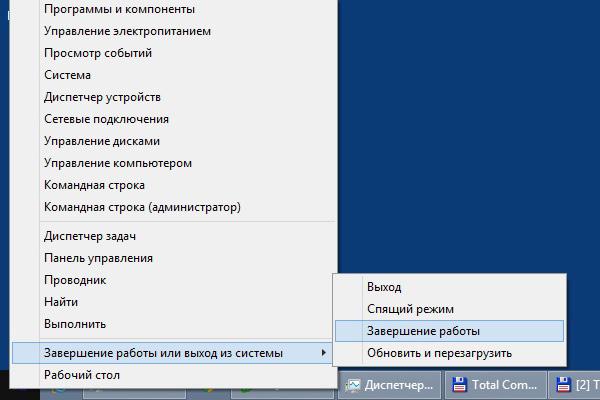 """Windows 8.1. Результат клика ПРАВОЙ кнопкой мыши по кнопке """"Пуск""""."""